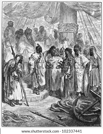 Christian captive among the Moors - Picture from The History of Don