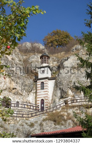 A church built in а rock. #1293804337