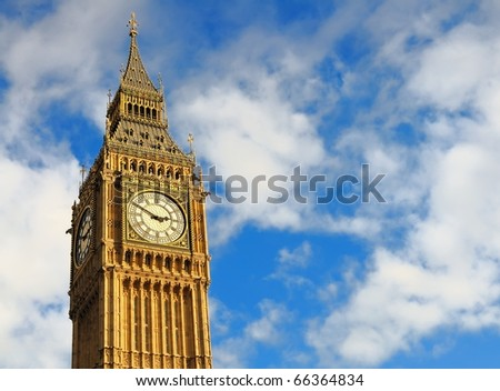 A clock tower was built at Westminster in 1288, with the fine-money of Ralph Hengham, Chief Justice of the King's Bench