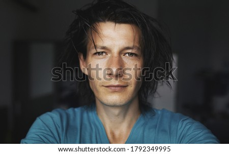 A close male dark portrait in the room Сток-фото ©