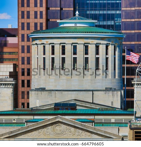Shutterstock A close up of the cupula of the Ohio Statehouse in Columbus, OH