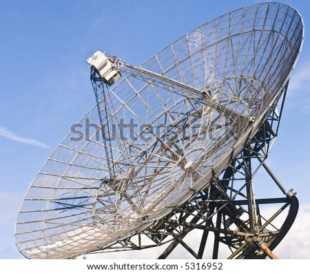 A close-up of the immense satellite dish of a Radio Telescope