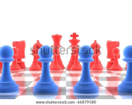 A close-up shot of a set of chess pieces, with focus on the distance
