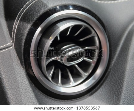 A close up view of car air vent.