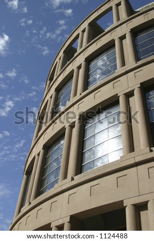 A close-up view of the rotunda portion of Vancouver Public Library.