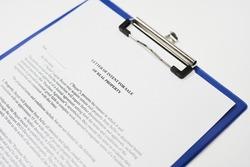 A closeup of a document entitled