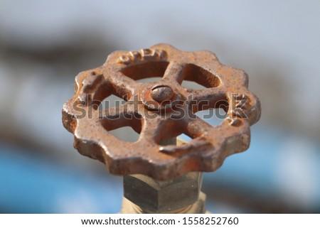 a closeup of a valve