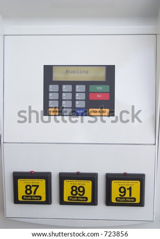 A closeup of one of the banes of our existance; the gas pump.