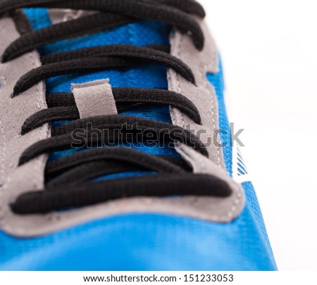A closeup photo of sport trainers