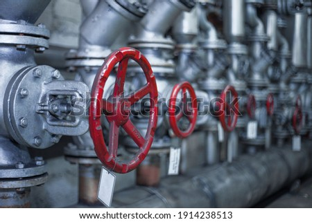 A closeup shot of pressure manual gate valve for piping work Stock photo ©