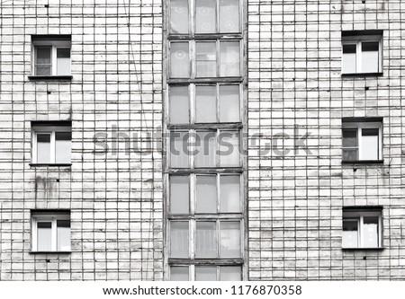 A commieblock facade in Novosibirsk, Russia
