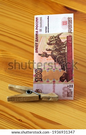 A copy of a banknote on a linen clip on a wooden table Сток-фото ©