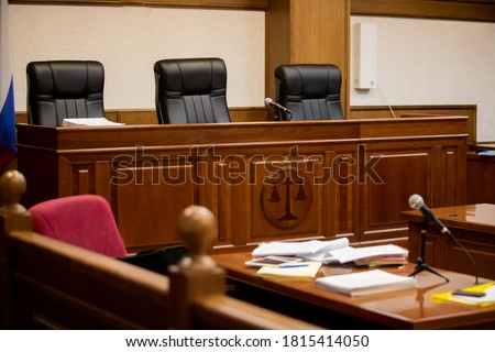 A courtroom in a Russian court, an empty judge's chair Foto d'archivio ©