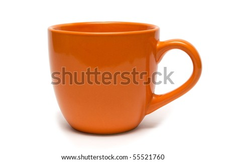 A cup of orange on a white background, isolated
