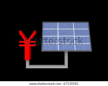 a 3d illustration of a solar panle powers a yen sign - stock photo
