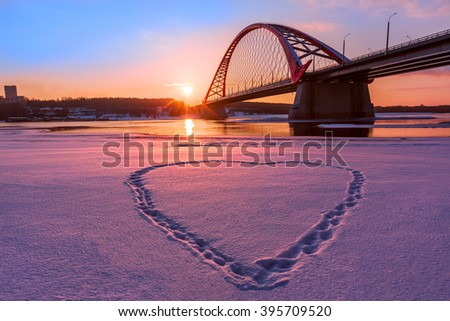 stock photo a declaration of love the new bridge across the ob river became the place where residents of 395709520 - Каталог — Фотообои «Новосибирск»