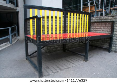 a decorative bench for outdoor recreation and outdoor parks