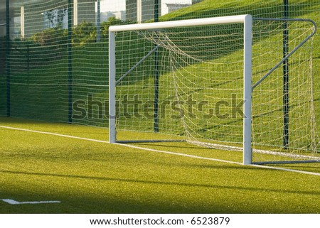 A Detail Of An Empty Soccer Net Stock Photo 6523879 : Shutterstock