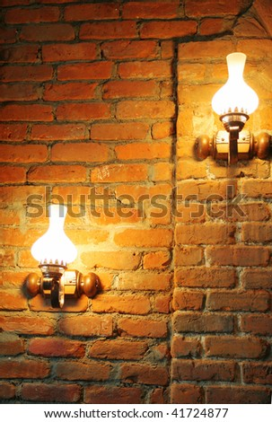 a detail shot of a decorative lights on the wall