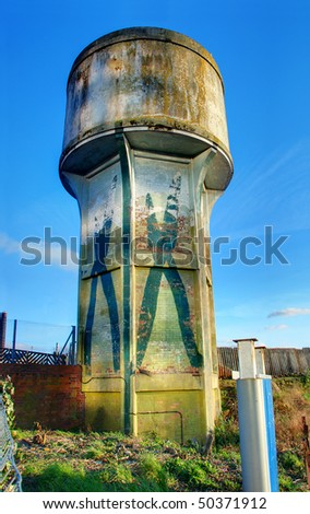 A disused brick-built water tower in Cardiff, UK.