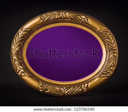 A empty golden seal.