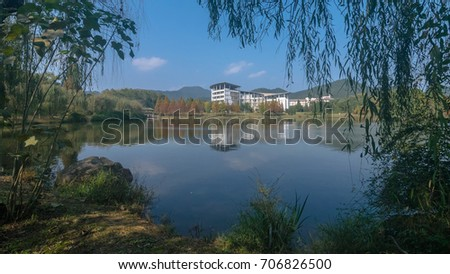 A+F University Library next to the Campus lake in Lin'An, Hangzhou Photo stock ©