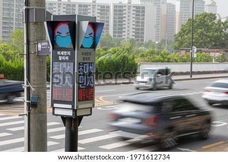 A fine dust meter that tells you the state of fine dust in Korea. It says 'fine dust bad' in Korean. ストックフォト ©