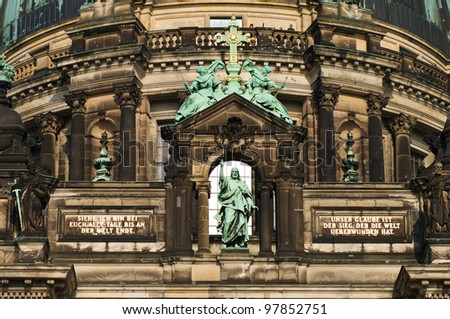 A fragment of Berliner Dom (Berlin Cathedral). - stock photo