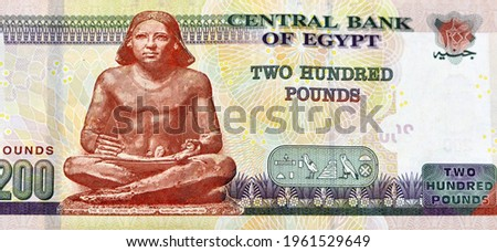 A fragment of reverse side of 200 Egyptian pounds banknote year 2020, observe side has an image of Mosque of Qani-Bay Cairo, Egypt. reverse side has an image of The Seated Scribe