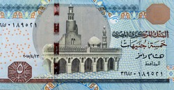 A fragment of the observe side of 5 Egyptian pounds banknote year 2015, observe side has an image of The Mosque of Ibn Tulun and the reverse side has an image of A Pharaonic engraving of Hapi