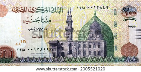 A fragment of the obverse side of 200 Egyptian pounds banknote year 2010, obverse side has an image of Mosque of Qani-Bay Cairo, Egypt. The reverse side has an image of The Seated Scribe Stockfoto ©