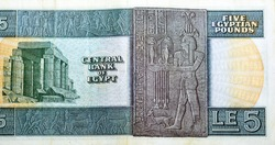 A fragment of the reverse side of an old 5 Egyptian pounds banknote money Issue year 1976, signed Mohamed Ibrahim with an image of A Pharaonic engraving of Hapi and an ancient Egyptian temple