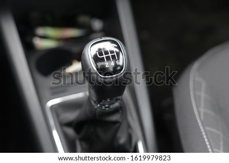 A gearstick or gear shifter in a manual car left in neutral whilst parked Stock photo ©