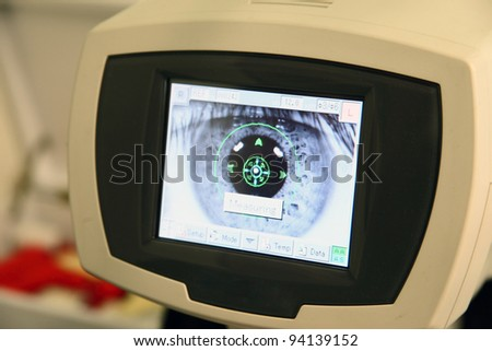 A generic eye scanner machine