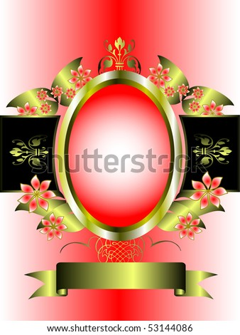 a gold floral frame on a pink graduated background with room for text - stock photo