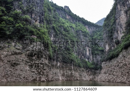 A Gorge of Goddess Stream near the majestic Three Gorges on Yangthe river in Hubei province in China. #1127864609