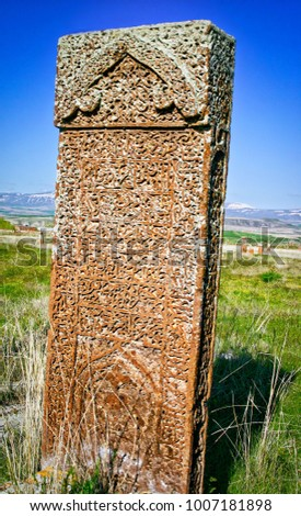 A grave on a famous graveyard of Ahlat in eastern Turkey at the lake of Van
