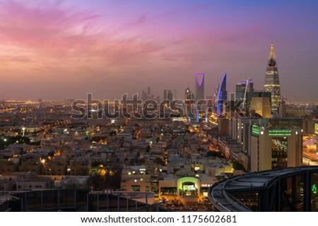 A great shot of skyline of Saudi Arabia