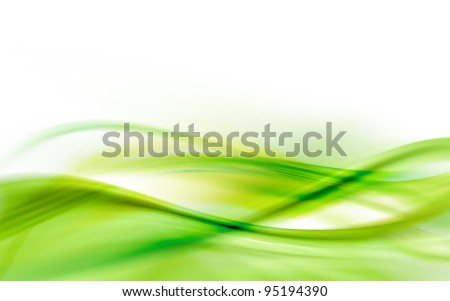 Stock Photo A green abstract wave background
