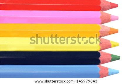 A group of colorful pencils for drawing or writing.