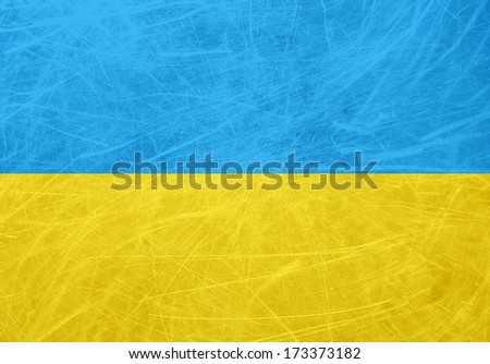 A grunge flag of Ukraine. Blue and yellow horizontal lines