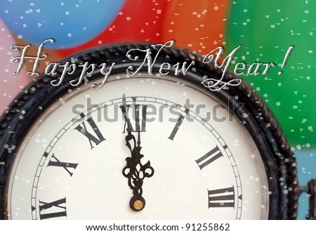 A Happy New Year Clock Striking Midnight Surrounded by Festive Confetti and Balloons