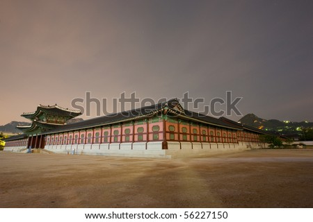 A haunting long exposure of southeast corner of Geyongbokgung royal palace main entrance at night in Seoul, South Korea. Horizontal copy space