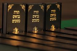 aמ Hebrew Bible in the IDF ceremony. translation: torah, Prophets, Hagiography = Hebrew Bible