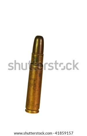 A high caliber rifle bullet