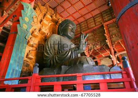 stock photo   a huge buddha