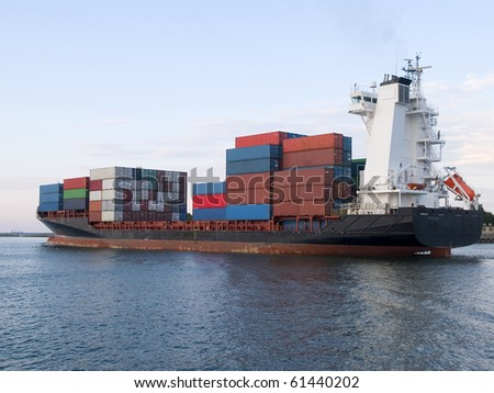 A huge ship heading for a port