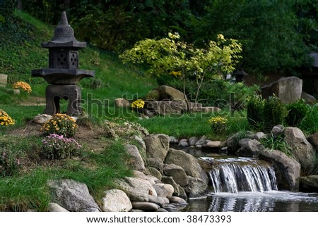 A Japanese Garden and pond