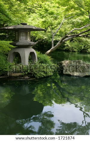 A Japanese Garden and pond in Tokyo Japan.