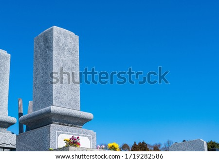 A Japanese grave and a beautiful blue sky. Stockfoto ©